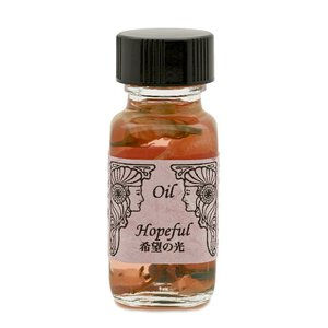 ホープフル(希望の光)《アンシェントメモリーオイル》15ml