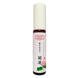 開運《飲むお守り》15ml